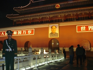 Outside the entrance to the Forbidden City